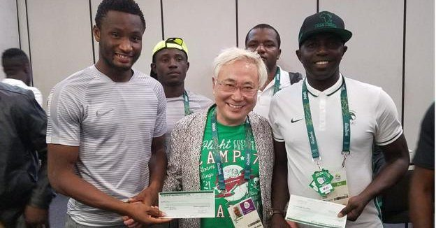 Nigerian Olympic Football team
