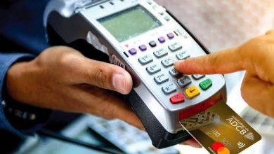 NAIJA.FM Nigerians To Pay N50 For Every Electronic Bank Transfer Electronic bank transfer