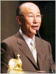Pastor David Yonggi Cho