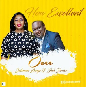 How Excellent - Ocee