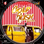 Lap Dance - Frank Obama Music